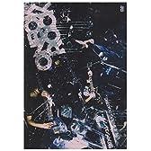 "LIVE DVD""世の中シュレッダー"""