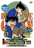 名探偵コナンDVD PART14 vol.8