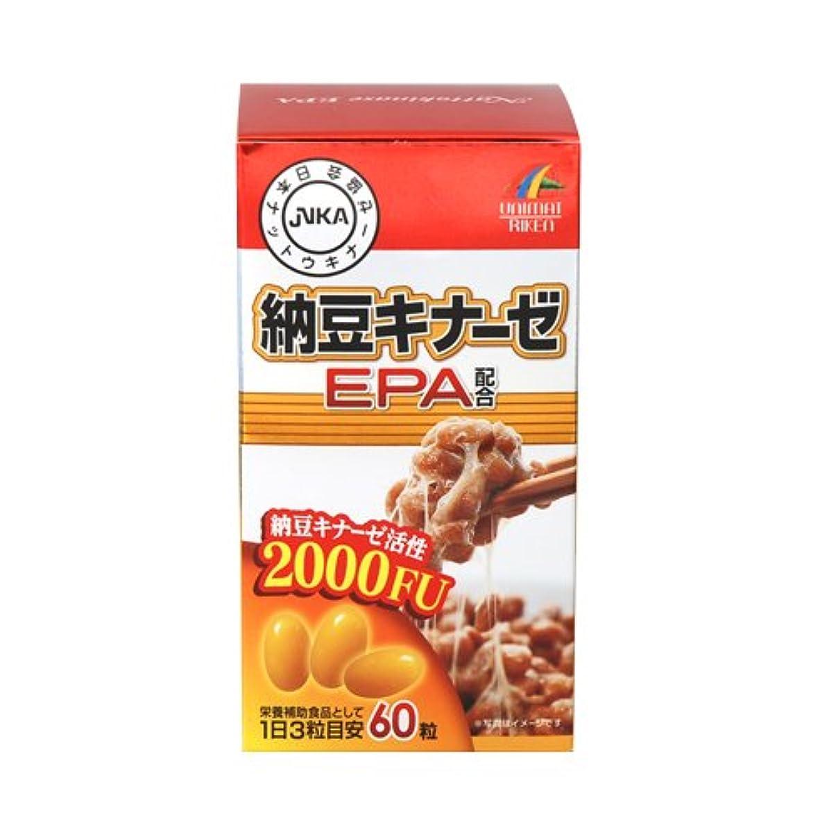 お別れポスト印象派れるユニマットリケン 納豆キナーゼEPA 406mg×60粒