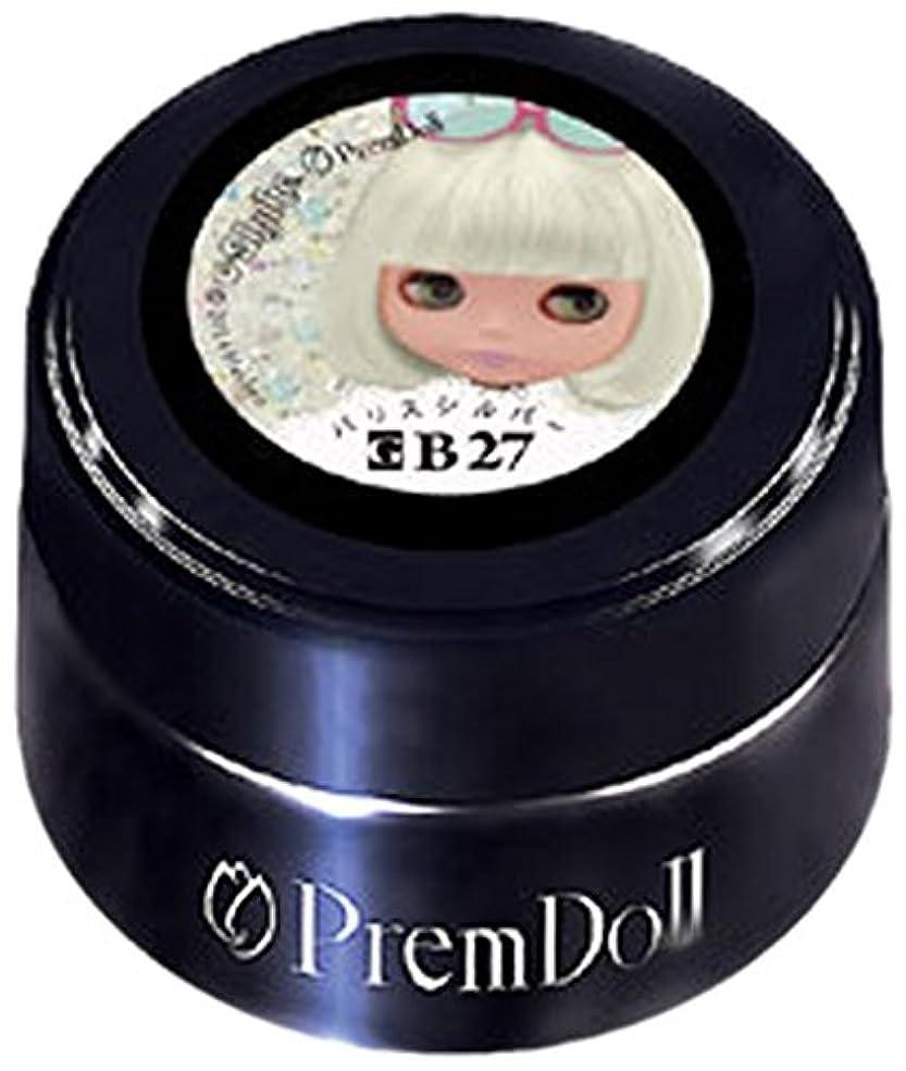 適用済み予想する簡略化するプリジェル ジェルネイル プリムドール パリスシルバー 3g DOLL-B27 PREGEL×Blythe(ブライス)コラボレーション第3弾 カラージェル UV/LED対応