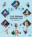 CUE DREAM JAM-BOREE 2016 Blu-ray
