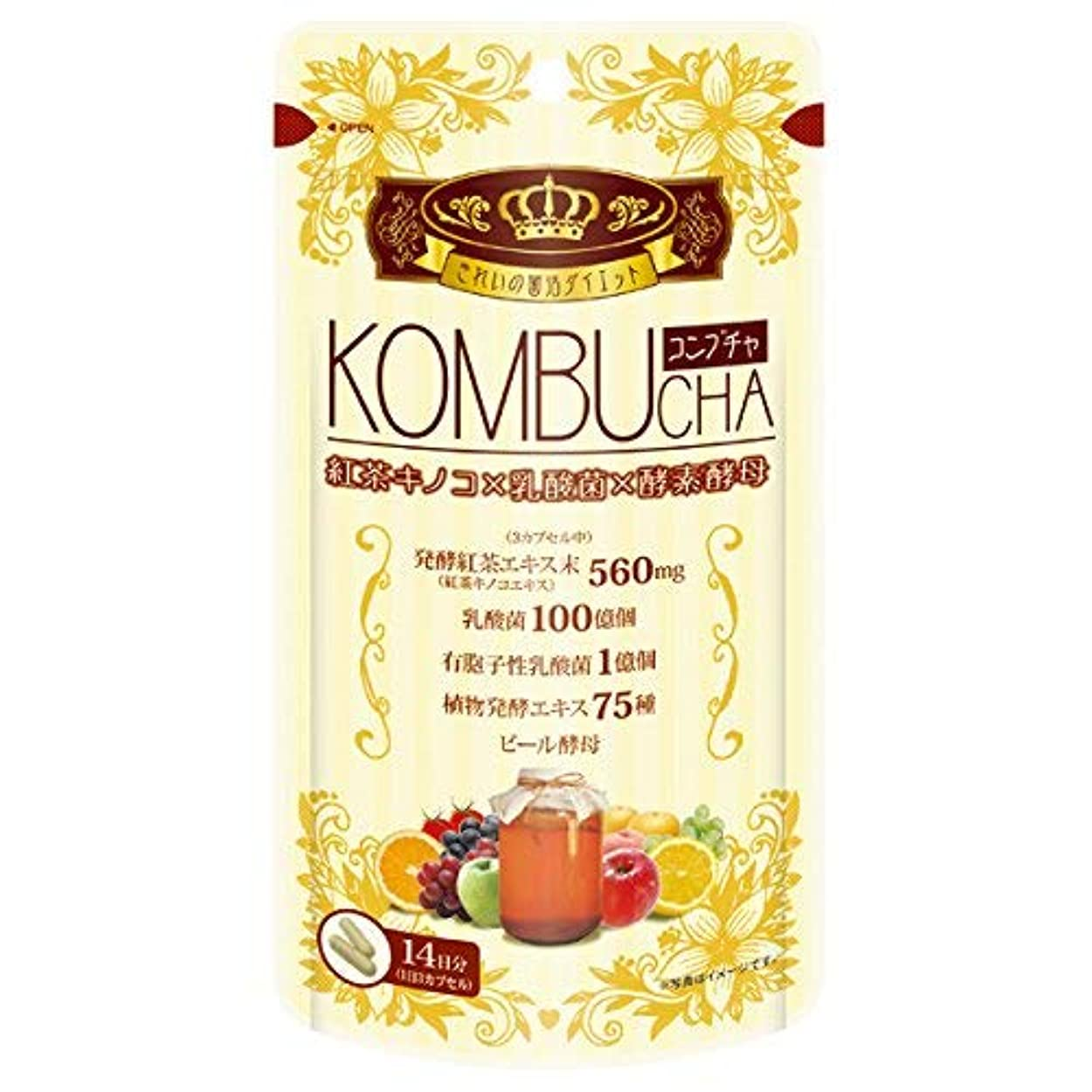 ユーワ YUWA KOMBUCHA 42粒 コンブチャ(腸活 菌活) 2個セット