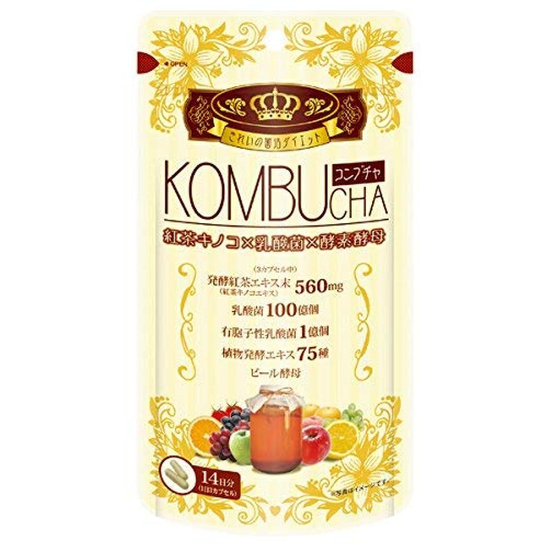 パンチ削る敬意ユーワ YUWA KOMBUCHA 42粒 コンブチャ(腸活 菌活) 2個セット