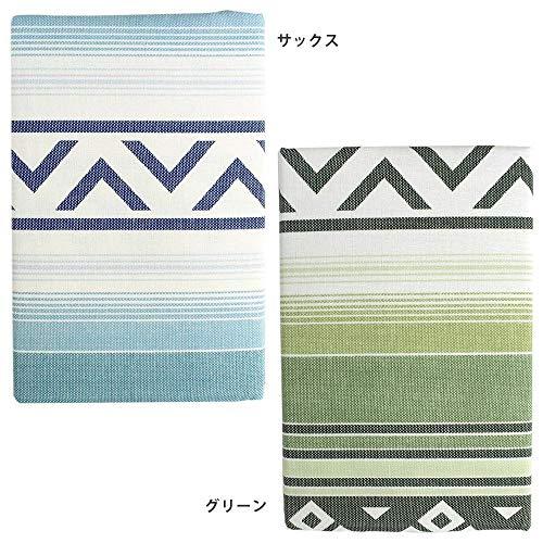 こちらの商品は【 グリーン・MN25013-53 】 のみで...