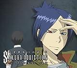 家庭教師ヒットマンREBORN!キャラクターデュエットCD「Sakura addiction/雲雀恭弥vs六道骸(六道骸編)」