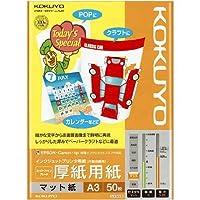 コクヨS&T IJP用紙 SFG厚紙片面 A3 50枚入×5
