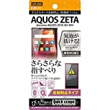 Amazon.co.jpレイ・アウト docomo AQUOS ZETA SH-01H さらさらタッチ反射防止フィルム  RT-AQH1F/H1