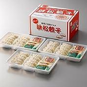 浜松餃子(15個×3)