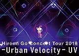【メーカー特典あり】Hiromi Go Concert Tour 2018 -Urvan Velocity- UV(チケットホルダー付) [DVD]