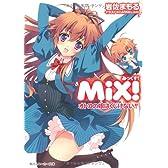 MiX!  オトコの娘はくじけない!! (角川スニーカー文庫)