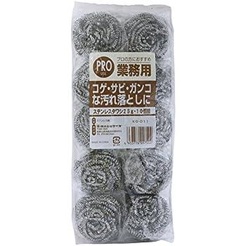 ワイズ 業務用PRO ステンレスタワシ25g 10個組 KG-011