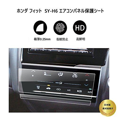 【RUIYA PET製4枚セット】ホンダ フィット ( Honda FIT ) エアコンパネル 専用...