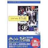 year note ATLAS