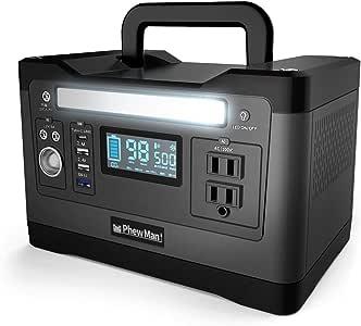 [国内企業販売] PhewMan ポータブル電源 静音設計 大容量 正弦波 家庭用蓄電池 (500W / 540Wh / 150,000mAh) PSEマーク認証済 [ USB Type C / QC3.0 / AC/シガーソケット/ソーラー 対応 ] 30日間返品受付 安心の1年保証書付き
