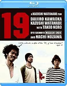 19(ナインティーン) [Blu-ray]