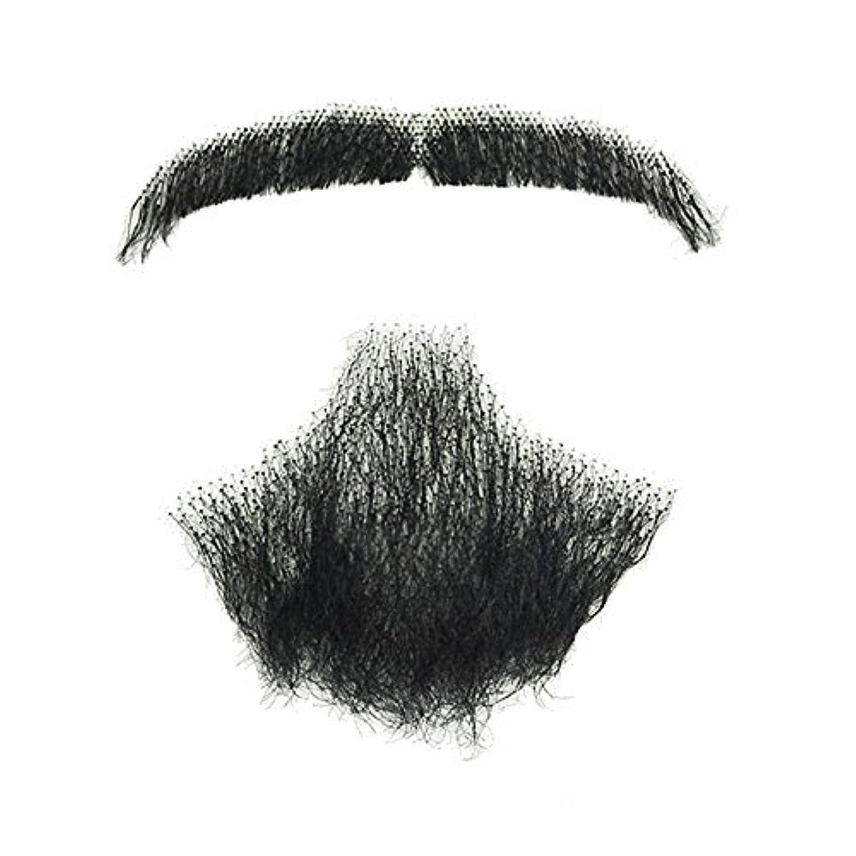 召喚するピグマリオン別々に付け髭 人毛 100% ナチュラルスタイル 濃いバージョン