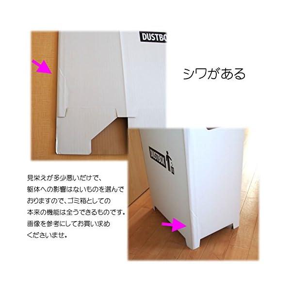 【Amazon.co.jp限定】 撥水加工 ス...の紹介画像2