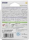 EPSON 純正インクカートリッジ KAM-C-L シアン 増量タイプ(目印:カメ) 画像