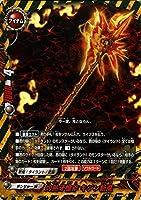 神バディファイト S-BT06 灼熱牙槍斧キジン斬魔 ホロ仕様 天翔ける超神竜 ブースタークロス デンジャーW アイテム