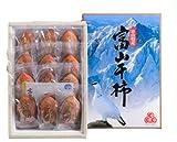 富山干柿 小箱サイズ2L×12...