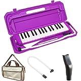 KC 鍵盤ハーモニカ (メロディーピアノ) パープル P3001-32K/PP + 専用バッグ[Cappuccino] + 予備ホース + 予備吹き口 セット
