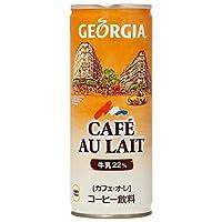 コカコーラ GEORGIA〔ジョージア〕 カフェ・オ・レ 缶250g×30本入