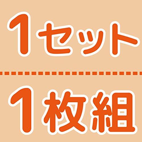 un doudou 防水おねしょシーツ ≪ダブルサイズ 140×210cm≫ 〔選べる3色〕 No.1685(baby) ベージュ