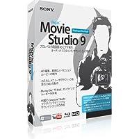 Vegas Movie Studio 9 Platinum Pro Pack