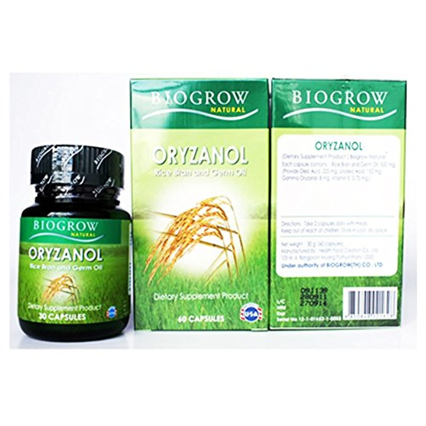 復讐値するキモいBiogrow Oryzanol 60 Cap。( Beauty Best )