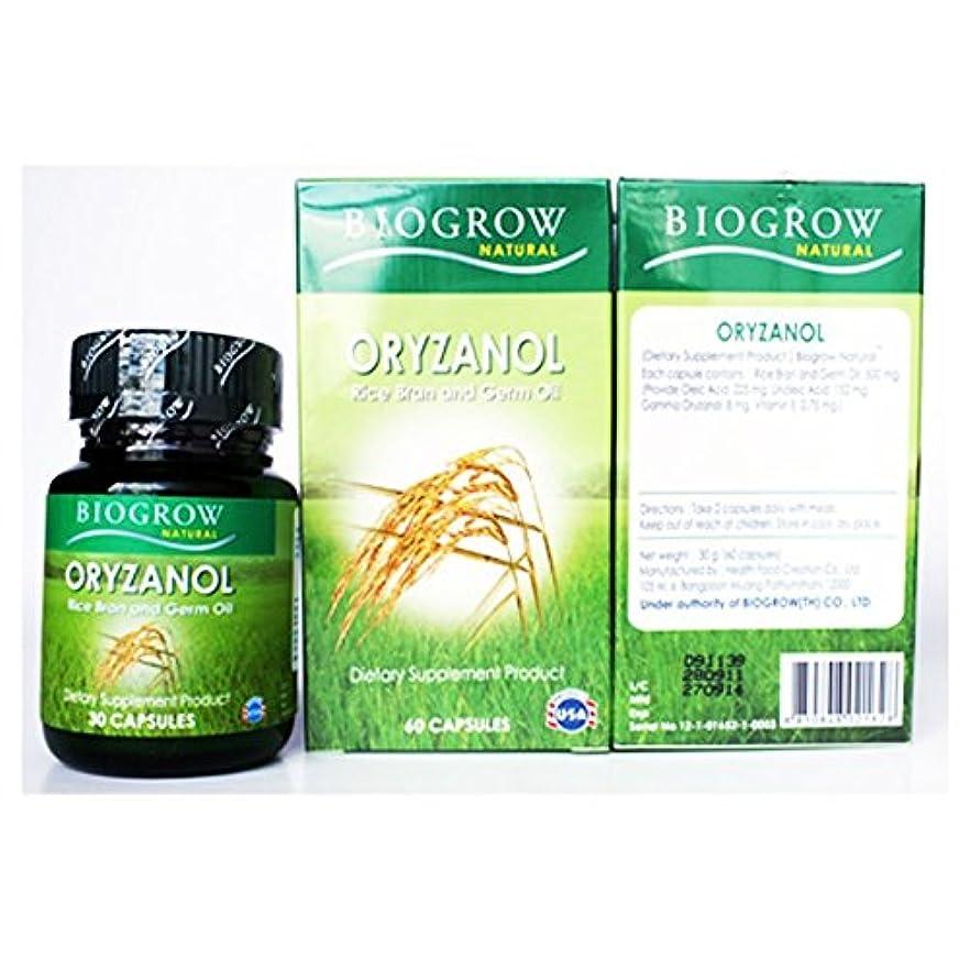 不機嫌そうな野球自動化Biogrow Oryzanol 60 Cap。( Beauty Best )