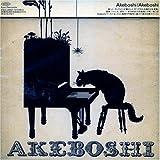 Akeboshi by Akeboshi (2005-06-22)