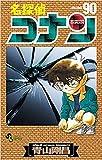 名探偵コナン コミック 76-90巻セット