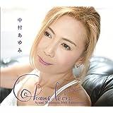 chameleon(初回限定デラックス・エディション盤)(DVD付)