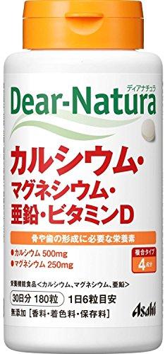 アサヒグループ食品 ディアナチュラ カルシウム・マグネシウム・亜鉛・ビタミンD 180粒