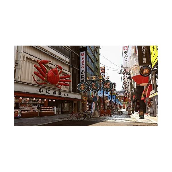 龍が如く 極2 - PS4の紹介画像5