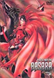 LEGEND OF BASARA D-2 [DVD]