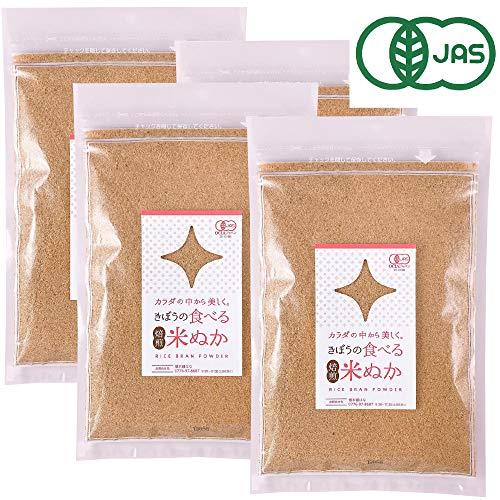無農薬 有機栽培 有機JAS認定 きぼうの食べる米ぬか400g(100g×4個)【炒りぬか・米麹入り・ふりかけ】 (100g×4個)