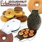 一度に7個★ノンフライ ひとくちドーナツが作れる!【Edel ドーナッツメーカー】 (商品内訳:1セット【1点】)