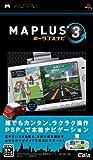 MAPLUSポータブルナビ3 - PSP