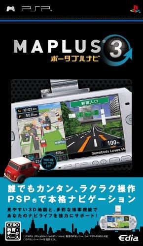 MAPLUSポータブルナビ3 - PSPの詳細を見る