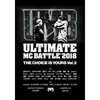 ULTIMATE MC BATTLE2018 THE CHOICE IS YOURS vol.2