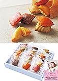出産 結婚の内祝い(お祝い返し) に人気のお菓子ギフト プレーン・ショコラ・ストロベリー・オレンジ・メロンケーキ 15個 写真入り・名入れメッセージカード