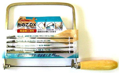 プロメイト 糸鋸デラックス 焼入刃付 No.7260