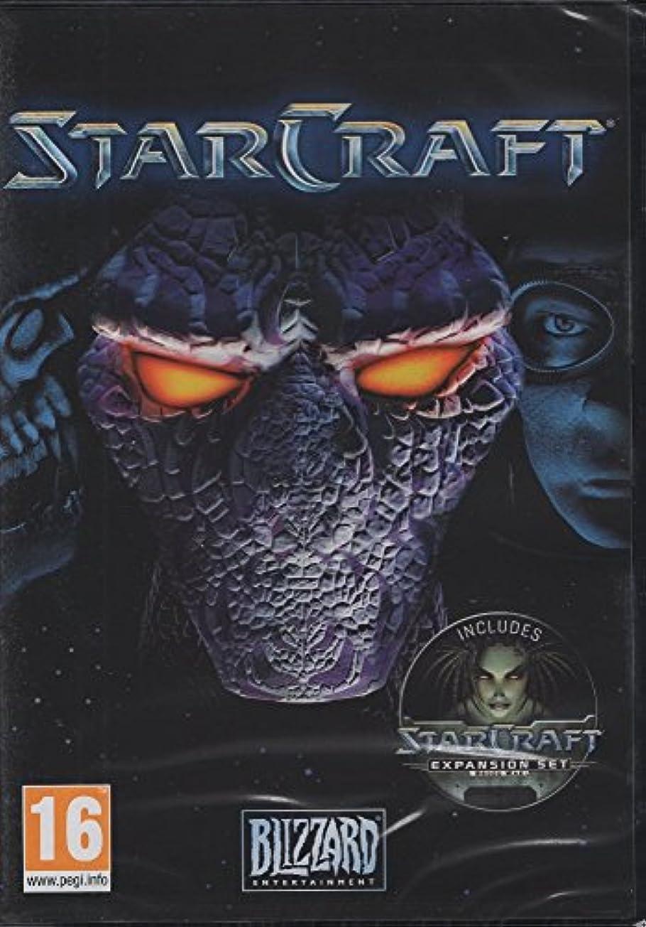 インド机考古学者Starcraft & Starcraft Expansion Set(輸入版)