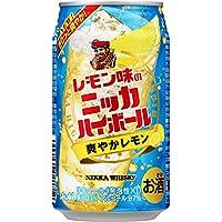 レモン味のニッカハイボール 爽やかレモン味 350ml×24本