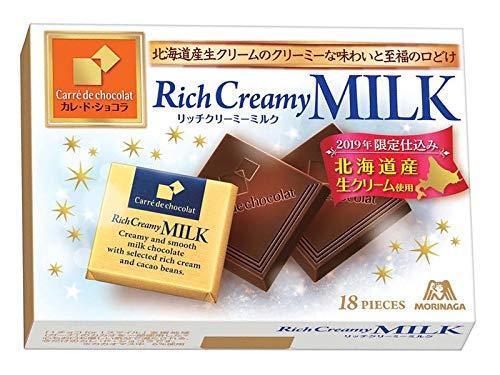 森永製菓 カレ・ド・ショコラリッチクリーミーミルク 1セット(5箱)