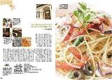 湘南生活 ―美味しいモノ、気持ちいいモノとの湘南暮らし。 画像