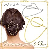 Premium paris メタル ライン パール チェーン マジェステ【ハートシルバー】