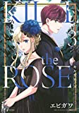 KILL the ROSE(3) (ヤンマガKCスペシャル)
