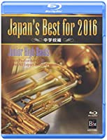 Japan's Best for 2016 中学校編(Blu-ray Disc)